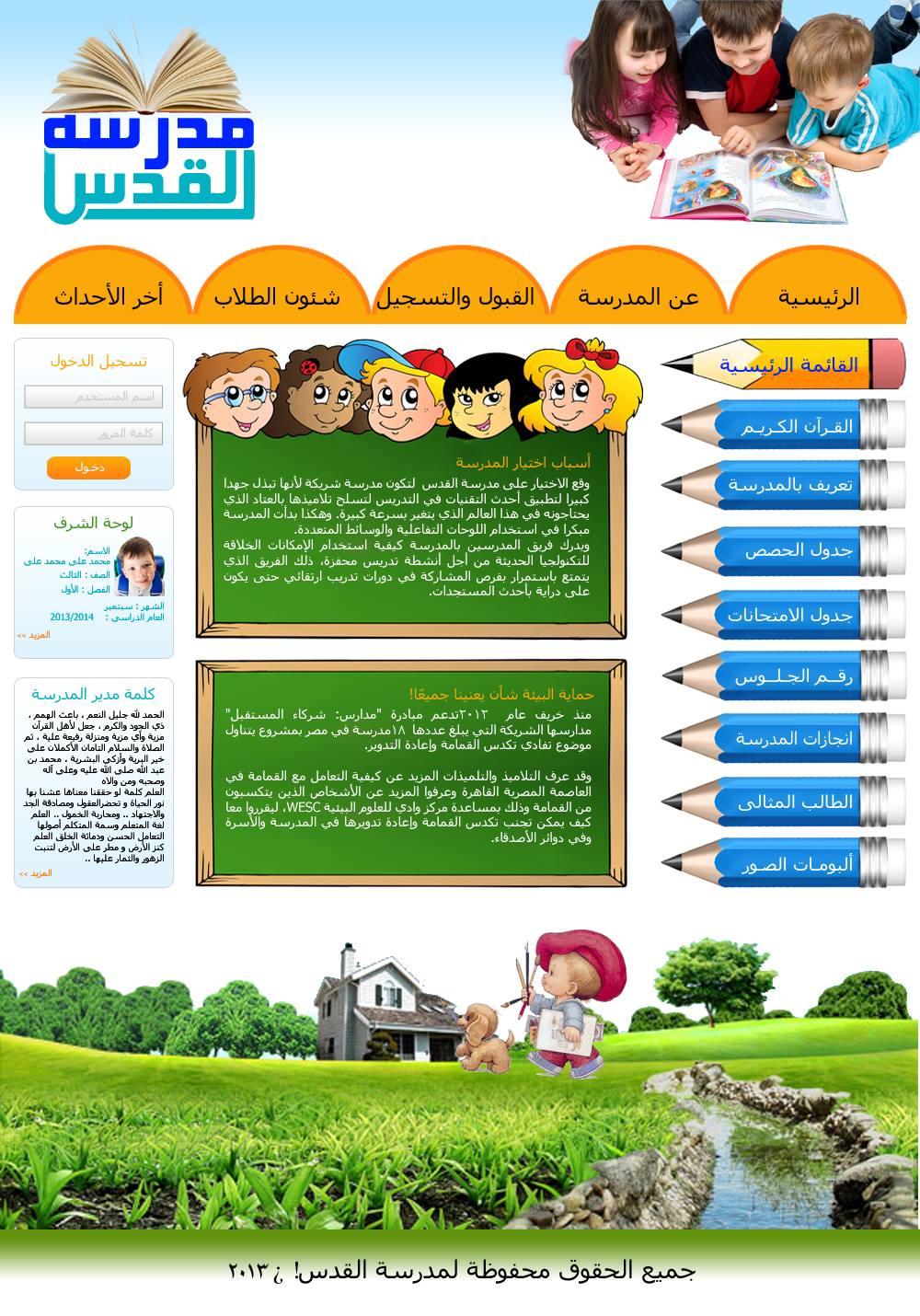 AhmedAlbolaky2