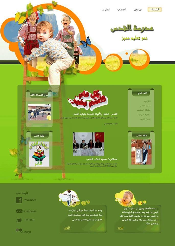 Amal Zaki3