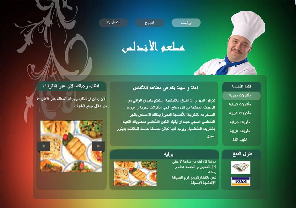 Amal Zaki4