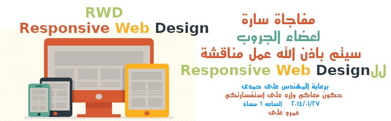 workshop_1_Amr_ali