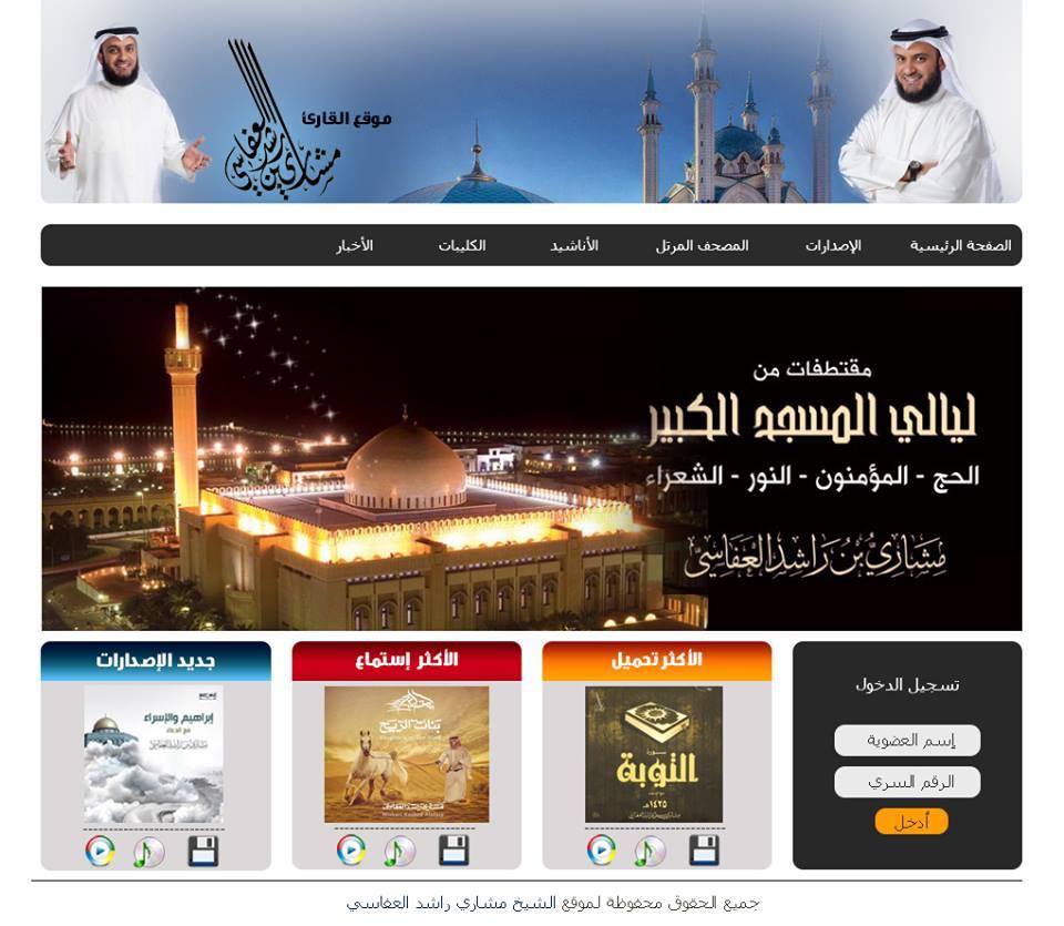 abdaallah aboedres1
