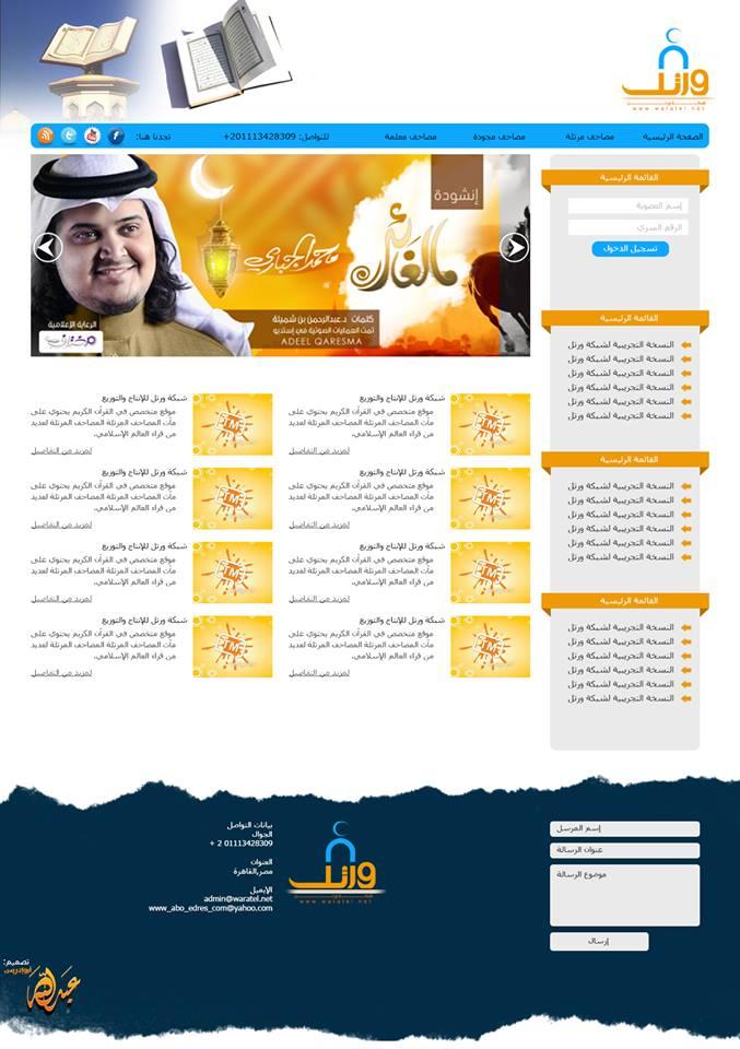 abdaallah aboedres2